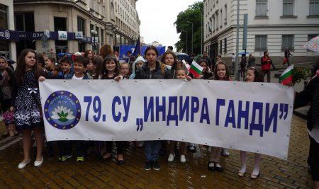 24 май – Денят на българската просвета и култура и славянската писменост!