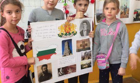 """Публична изява на група""""Любознайко"""" и група """"Любопитко"""""""