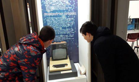 Посещение в Политехническия музей